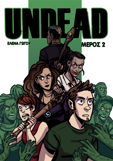 Undead #2 Cover