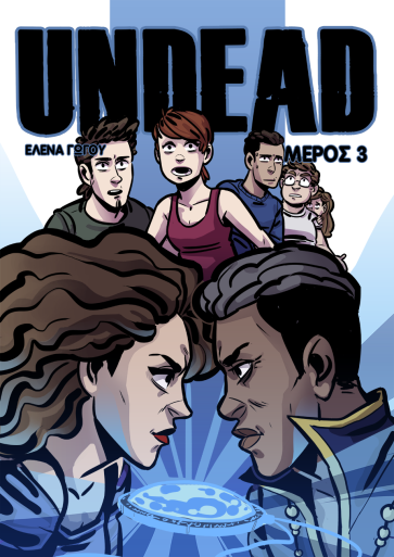 Undead #3 Cover
